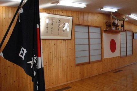 JKA Mexico Karate Do Sucursal Geovilla Los Olivos Dif -