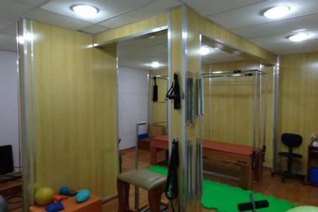 Workout - Pilates