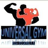 Universal Gym - logo