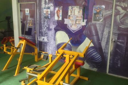 Bulldog Gym