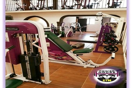 The Power House GYM Foresta -