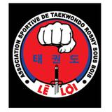 Astr Le Loi, Boissière - logo