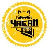 Box Yagán - logo
