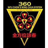 Wing Chun Arapiraca - logo