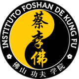 Instituto Foshan - logo