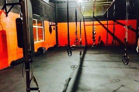 Ponteenforma Gym / Centro Sur