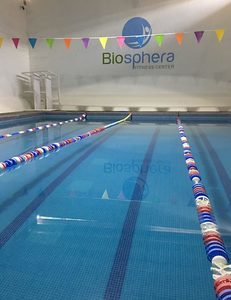 Biosphera Fitness Center