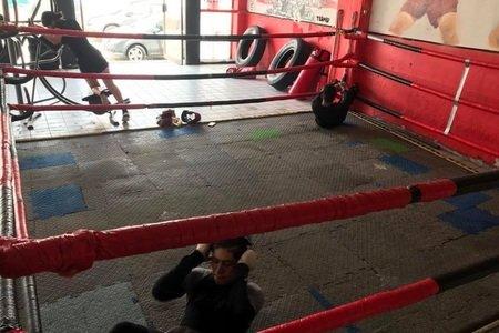 Academia de Box Baltazar Pérez -